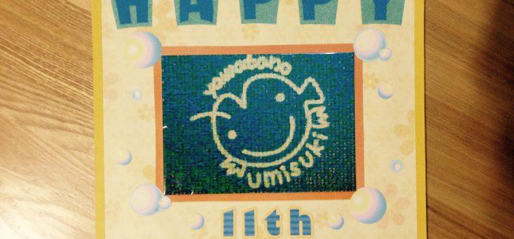 海好き11周年&記念ダイブ♪♪