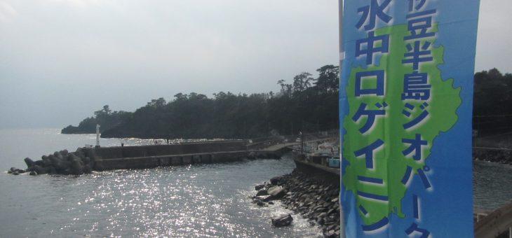 水中ロゲイニング大会